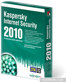 Kaspersky Internet Security 13.0.1.4190