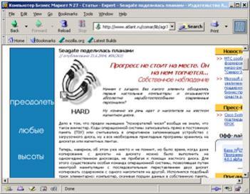 снимок, браузер Mozilla